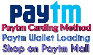 PAYTM CARDING