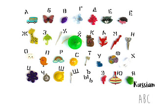 TomToy Multilingual Russian Alphabet I spy objects, I spy ABC trinkets, Language miniatures, A-Z phonics, Montessori alphabet box, letter sounds, speech therapy