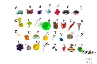 TomToy Multilingual Russian Alphabet I spy objects, I spy ABC trinkets, Language miniatures, A-Z phonics, Montessori alphabet box, letter sounds, speech therapy