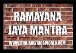 RAMAYANA-JAYA-MANTRA