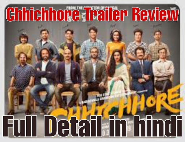 Chhichhore Trailer Review Full Detail in hindi