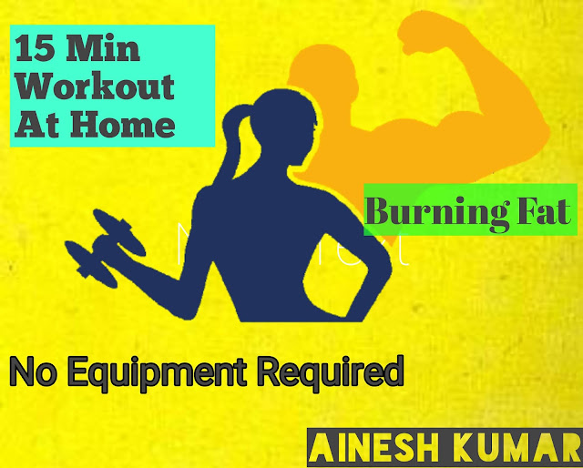 30-day-quick-start-exercise-guide-for-beginners, workout-in-hindi