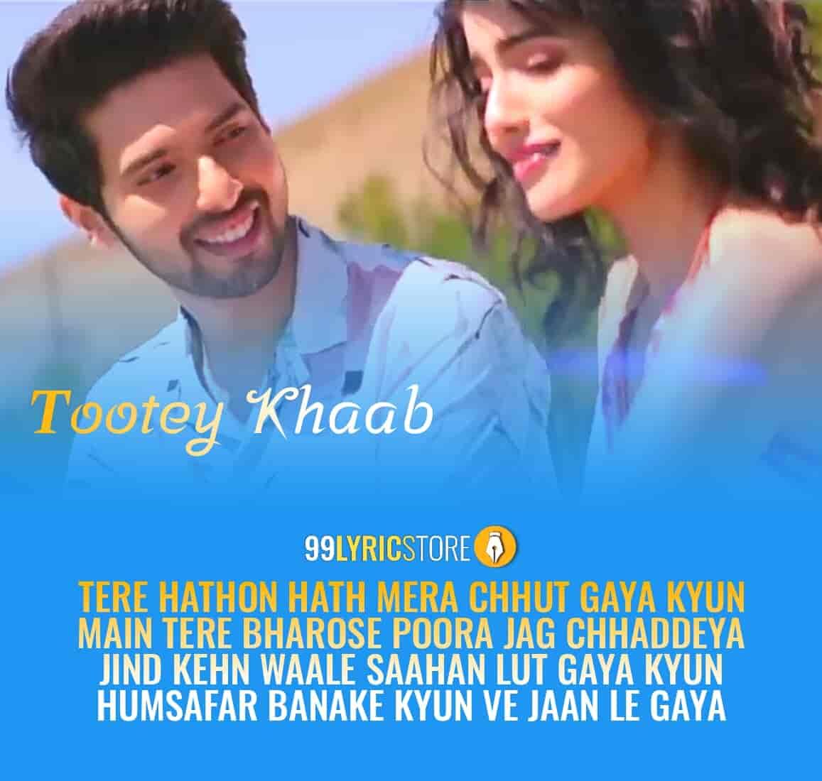 Tootey Khaab Armaan Malik Images
