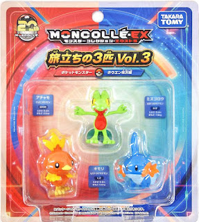 Takara Tomy Monster Collection MONCOLLE Release 20th Aniversary Starter Special Set Vol 3