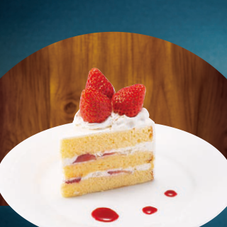 いちごたっぷり自家製ショートケーキ