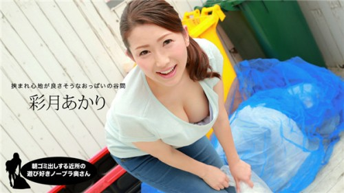 1Pondo 082419_890 Banging neighbor Akari Saizuki let loose her chest