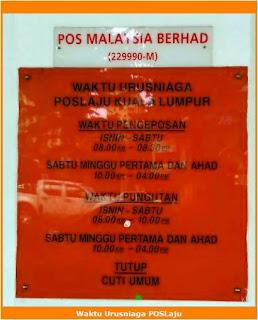 waktu operasi pejabat pos laju POSlaju Brickfields Malaysia contact number no telefon map no tel working operating opening business hour hours