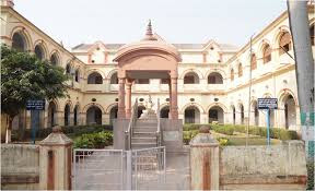 Central Hindu school