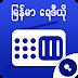 Myanmar Radio v1.0 APK