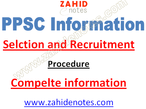 PPSC selection process and passing marks for interview