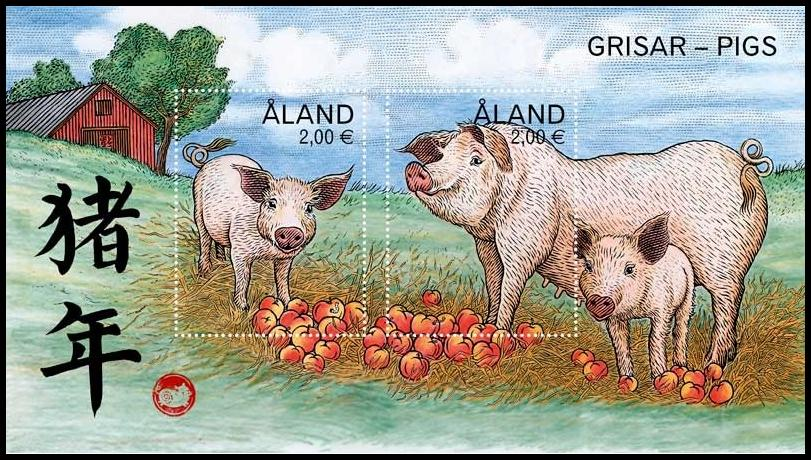 GULFMANN STAMPS WORLD: ALAND ~ 2019 Chinese Lunar New Year