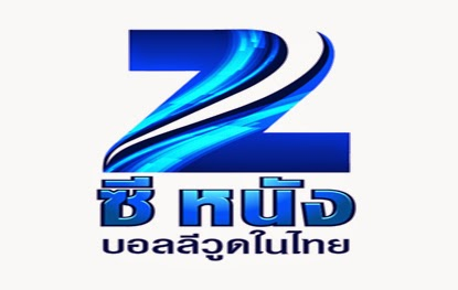 Zee Nung TV Free to Air From MEASAT 3/3A at 91.2E Satellite