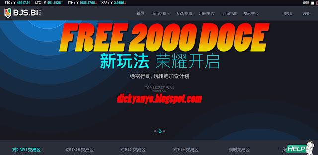 Market Baru Lagi, Gratis 2000 Doge Bisa Langsung Withdraw! Buruan Daftar!