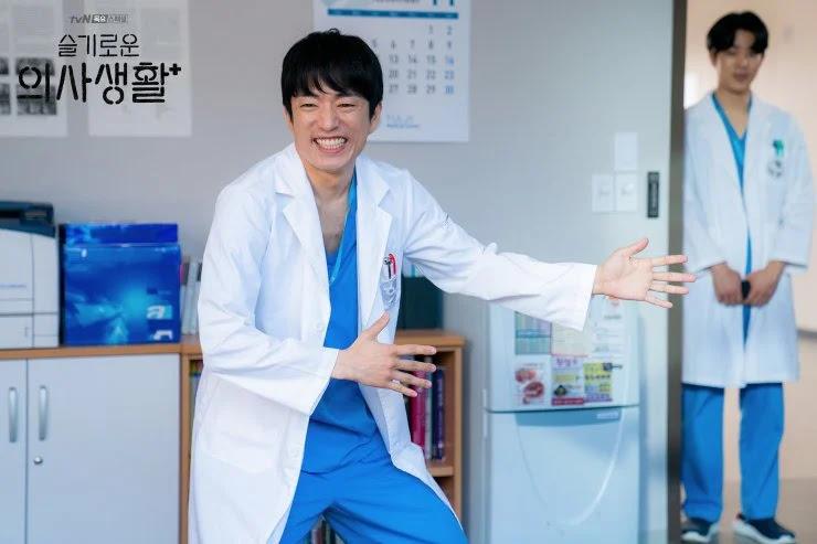 Hospital Playlist - Do Jae Hak