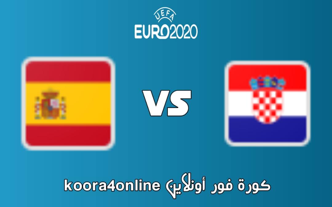 مشاهدة مباراة اسبانيا  و كرواتيا بث مباشر اليوم 28-06-2021 كاس اوروبا  2021