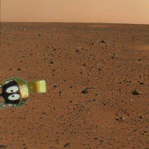 The first image has now been received from Curiosity on Mars