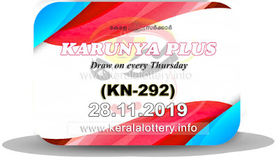 "KeralaLottery.info, ""kerala lottery result 28 11 2019 karunya plus kn 292"", karunya plus today result : 28-11-2019 karunya plus lottery kn-292, kerala lottery result 28-11-2019, karunya plus lottery results, kerala lottery result today karunya plus, karunya plus lottery result, kerala lottery result karunya plus today, kerala lottery karunya plus today result, karunya plus kerala lottery result, karunya plus lottery kn.292 results 28-11-2019, karunya plus lottery kn 292, live karunya plus lottery kn-292, karunya plus lottery, kerala lottery today result karunya plus, karunya plus lottery (kn-292) 28/11/2019, today karunya plus lottery result, karunya plus lottery today result, karunya plus lottery results today, today kerala lottery result karunya plus, kerala lottery results today karunya plus 28 11 19, karunya plus lottery today, today lottery result karunya plus 28-11-19, karunya plus lottery result today 28.11.2019, kerala lottery result live, kerala lottery bumper result, kerala lottery result yesterday, kerala lottery result today, kerala online lottery results, kerala lottery draw, kerala lottery results, kerala state lottery today, kerala lottare, kerala lottery result, lottery today, kerala lottery today draw result, kerala lottery online purchase, kerala lottery, kl result,  yesterday lottery results, lotteries results, keralalotteries, kerala lottery, keralalotteryresult, kerala lottery result, kerala lottery result live, kerala lottery today, kerala lottery result today, kerala lottery results today, today kerala lottery result, kerala lottery ticket pictures, kerala samsthana bhagyakuri"
