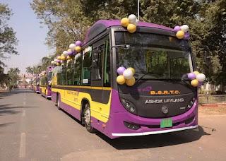 बिहार में कम हुआ इ-बसों का किराया, नयी दरें आज से लागू, जानिये अब क्या है न्यूनतम किराया