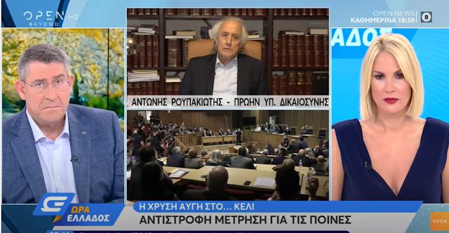 Συγκλονιστική αποκάλυψη του Αντώνη Ρουπακιώτη: Θα είχαμε τελειώσει νωρίτερα με τη Χρυσή Αυγή αν δεν μας σταμάταγε ο Σαμαράς! – VIDEO