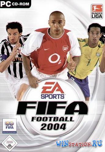 تحميل لعبة fifa 2004 الاصلية