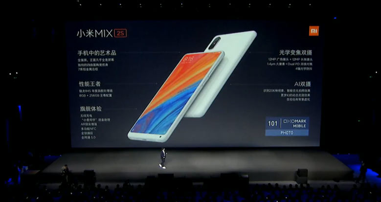 xiaomi-mi-mix-2s-official-with-snapdragon-845-and-dual-camera