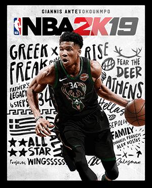 تحميل لعبة كرة السلة NBA 2019 للكمبيوتر