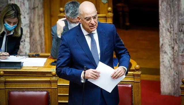 Πρόταση για αναγνώριση της Γενοκτονίας των Ελλήνων του Πόντου από το Ολλανδικό Κοινοβούλιο
