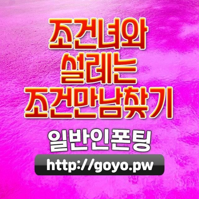 서울성북승마