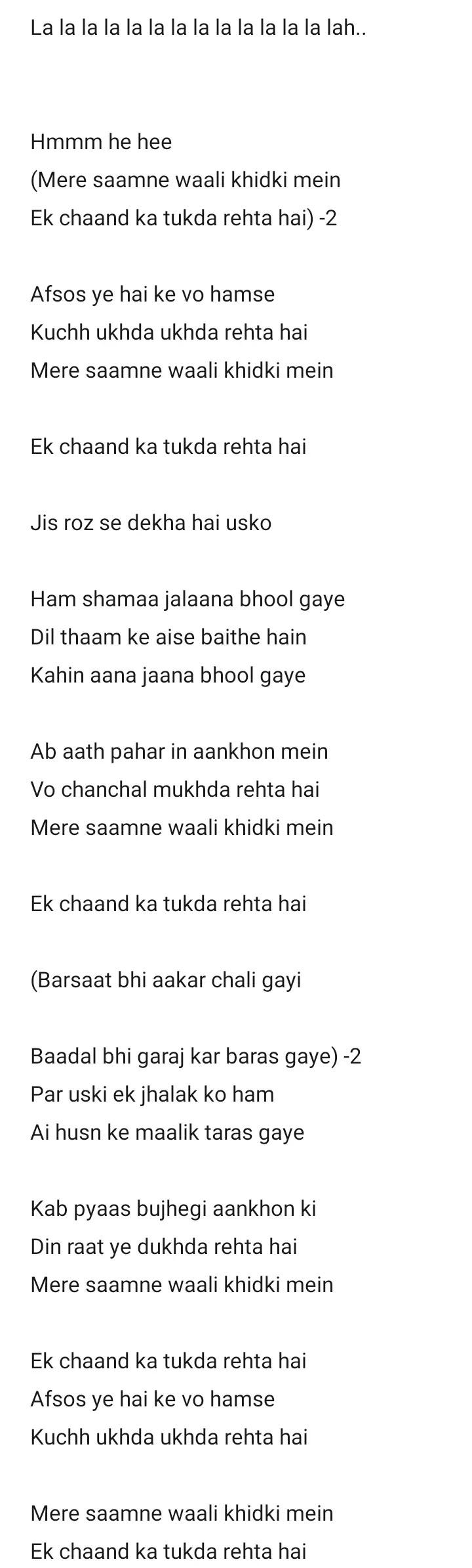 Mere samne wali khidki mein lyrics - Kishore Kumar | padosan