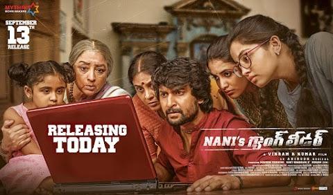 Download Gang Leader (2021) Tamil Full Movie   Nani, Priyanka Arulmohan