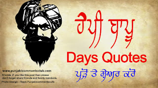 Bapu Days Quotes Sms Sharechat