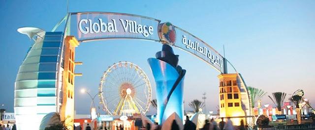 القريه العالميه في دبي