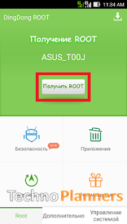 Root Asus Zenfone Selfie (ZD551KL) without Using PC