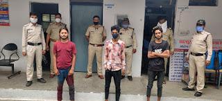 प्राणघातक हमला करने वाले तीनों आरोपी 24 घंटे के अंदर पकडे गये, घटना में प्रयुक्त चाकू जप्त