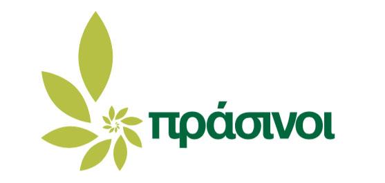 Αυτόνομη συμμετοχή των Πράσινων στις εθνικές εκλογές