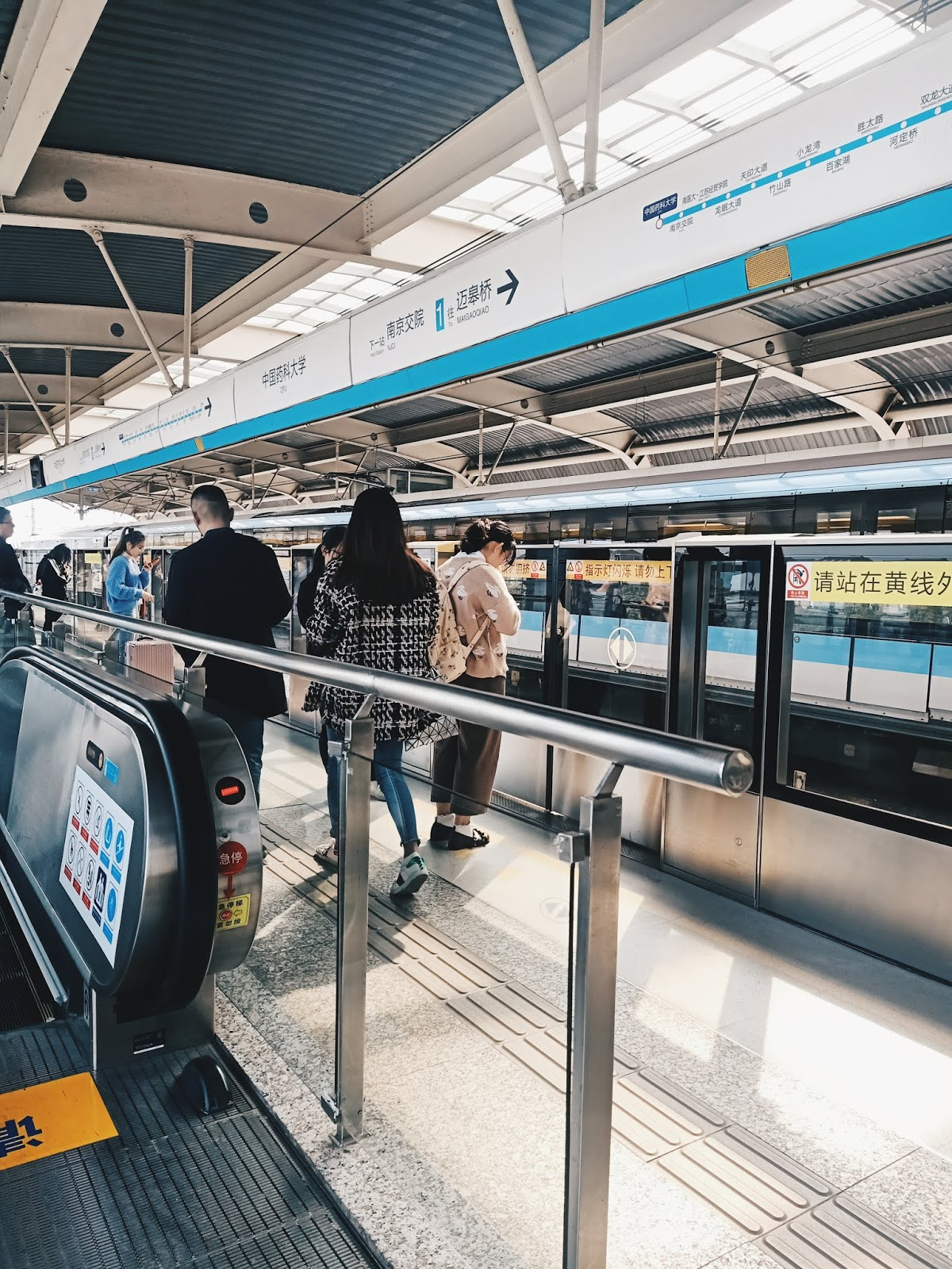 Nanjing Metro - Fastest and Easiest Way to Move!