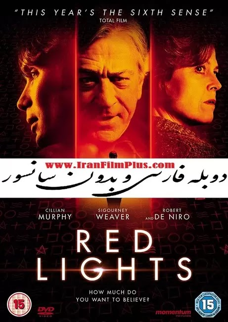 فیلم بدون سانسور دوبله