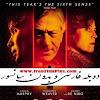 ایران فیلم