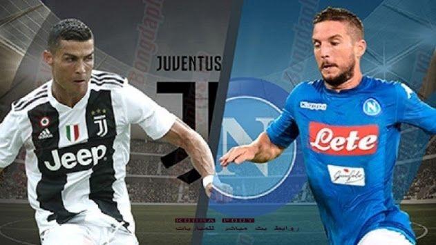 شاهد مباراة نابولي ويوفنتوس بث مباشر في كأس ايطاليا