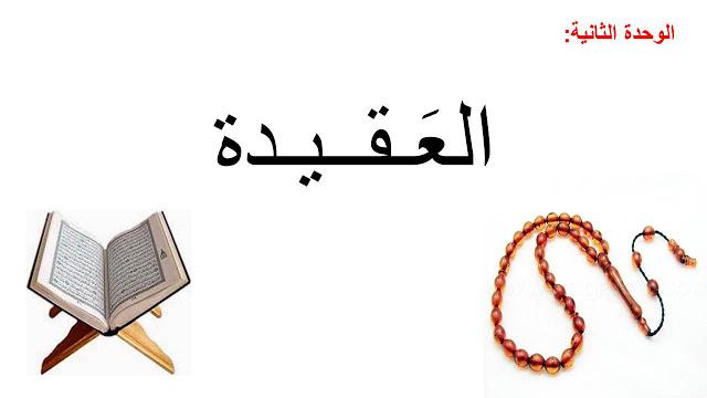 https://omaneduportal.blogspot.com/2019/09/blog-post_74.html