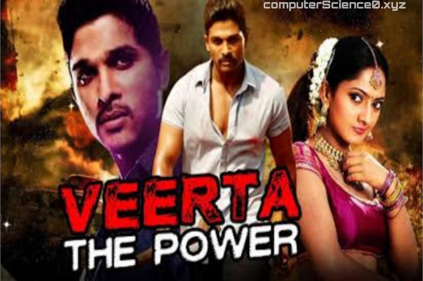 Parugu, Veerta The Power Allu Arjun's Top 19 movies of all time