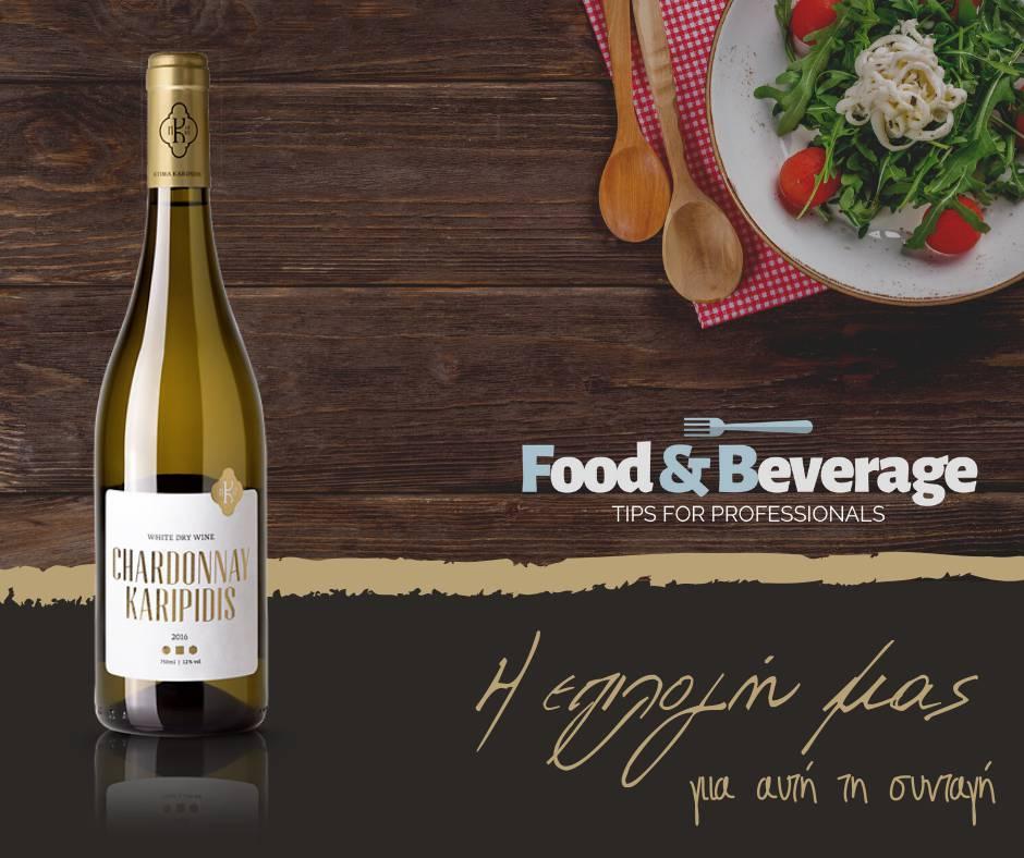 Karipidis-Chardonnay-wine-pairings