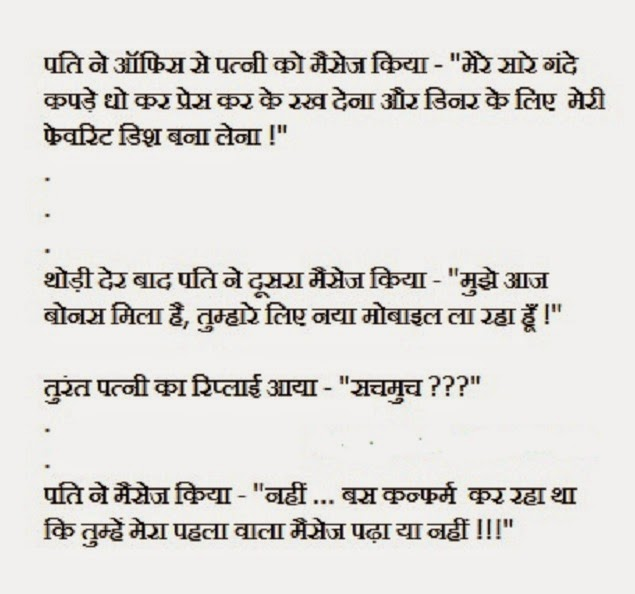 for non veg story in hindi A non-veg story 35k reads 3 votes 1 part story by sudhir92 ongoing - updated jun 29,  he asked the girl whether she likes non-veg, the girl after some shying.