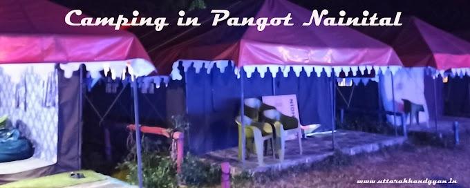 PANGOT (पंगोट) - नैनीताल के समीप एक ऐसा पर्यटक स्थल जो बहुत खुबसूरत है किन्तु पर्यटकों से अनजान है