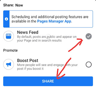 Facebook Page Par Video Kaise Upload Kare