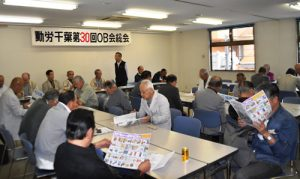 http://doro-chiba.org/nikkan_tag/8283/