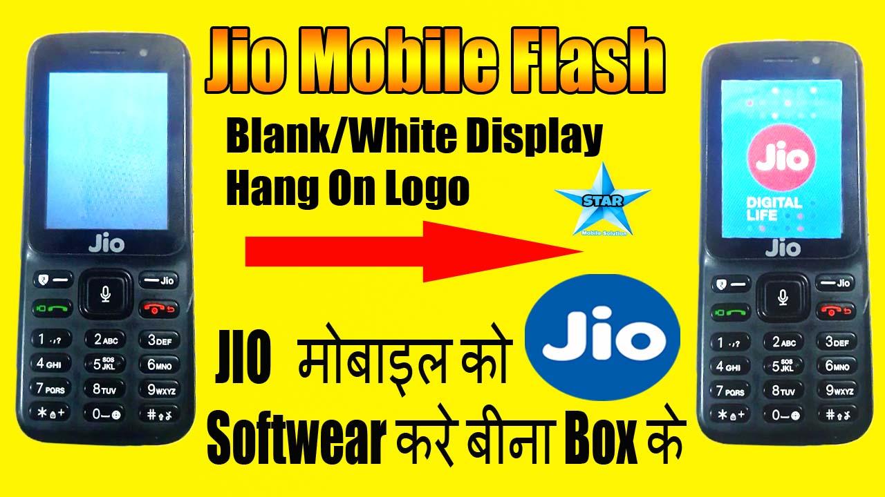 Jio Mobile White/Blank Display/Hang On Logo Solution | JIO