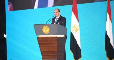 متابعة إفتتاح الرئيس عبد الفتاح السيسي المؤتمر القومي للبحث العلمي