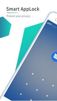 شرح وتحميل تطبيق قفل الشاشة Smart AppLock للاندرويد والايفون 2020