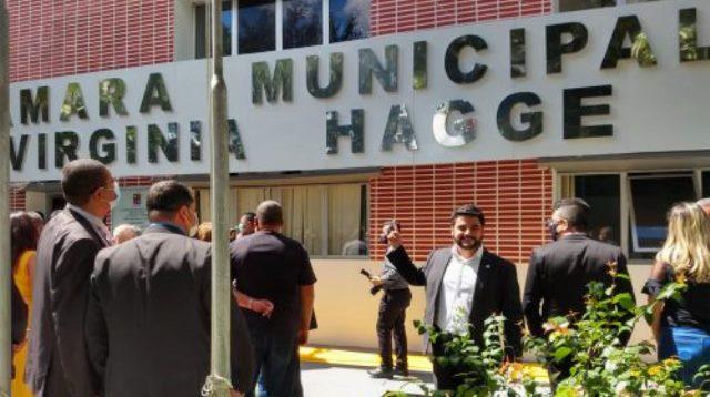 Políticos e autoridades precisam reagir a mudança do nome da Câmara de Itapetinga para Virginia Hagge